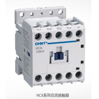 NC8系列交流接触器