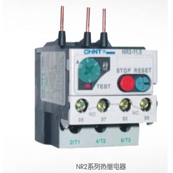 NR2系列热过载继电器