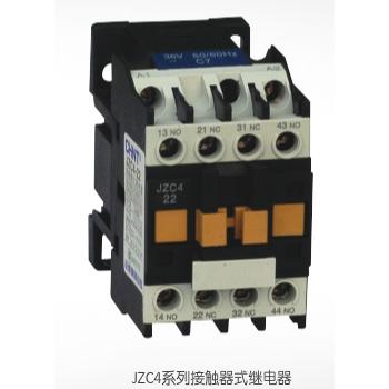 JZC4系列接触器式继电