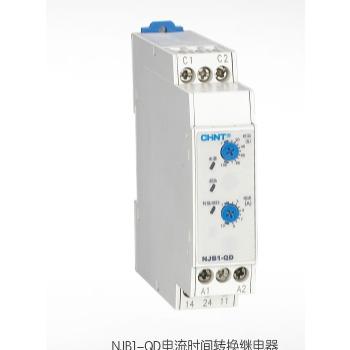 NJB1-QD电流时间转换