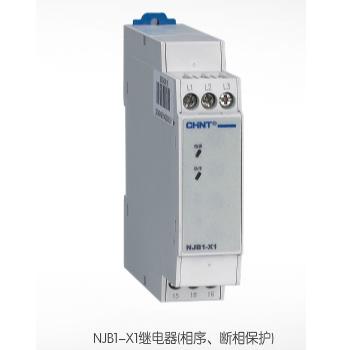 NJB1-X1继电器