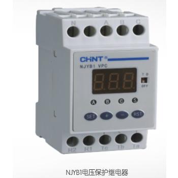 NJYB1电压保护继电器