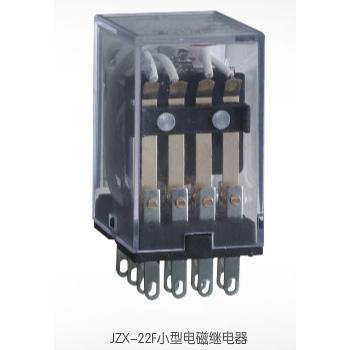 JZX-22F小型电磁继电