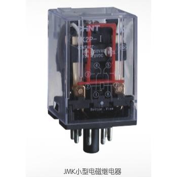 JMK小型电磁继电器