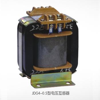 JDG4-0.5型电压互