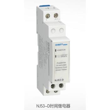 NJS3-D时间继电器