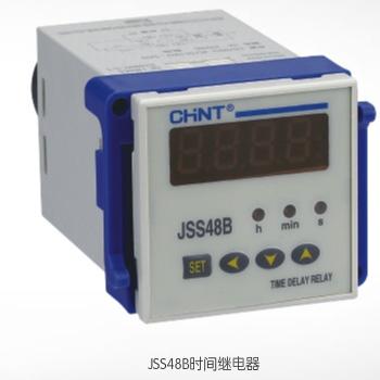 JSS48B系列时间继电器