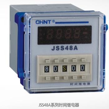 JSS48A系列时间继电