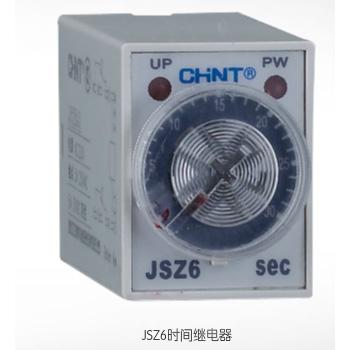 JSZ6系列时间继电器