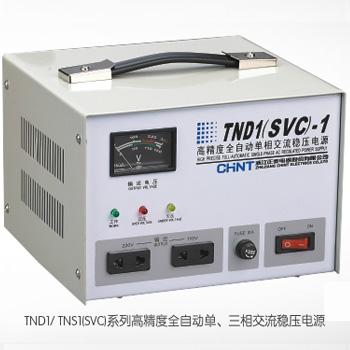 TND1/TNS1(