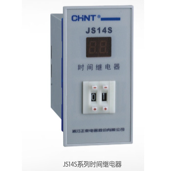 JS14S系列时间继电器