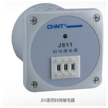 JS11系列时间继电器