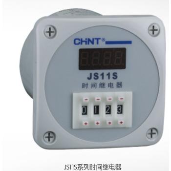 JS11S系列时间继电器