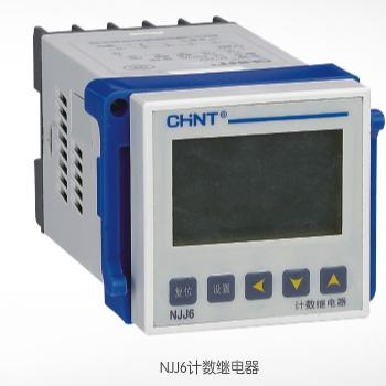 NJJ6计数继电器