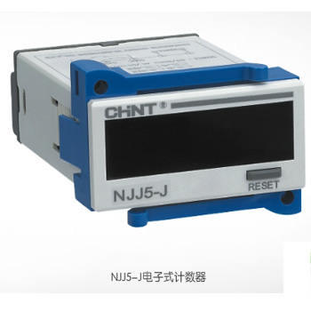 NJJ5-J电子式计数器