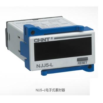 NJJ5-L电子式累时器