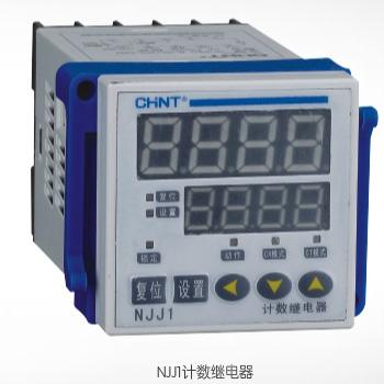 NJJ1计数继电器