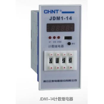 JDM1-14计数继电器