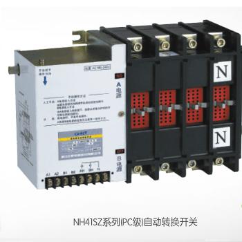 NH41SZ系列(PC