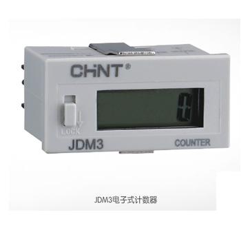 JDM3电子式计数器