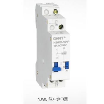 NJMC1脉冲继电器