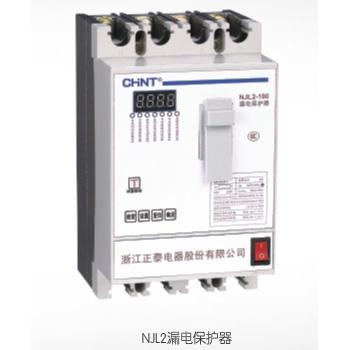 NJL2漏电保护器