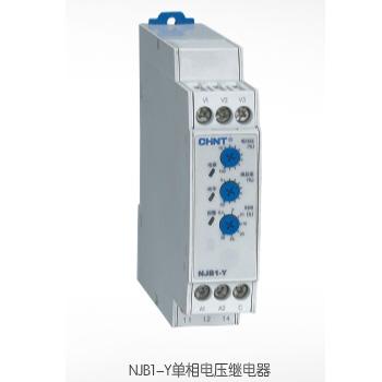 NJB1-Y单相电压继电