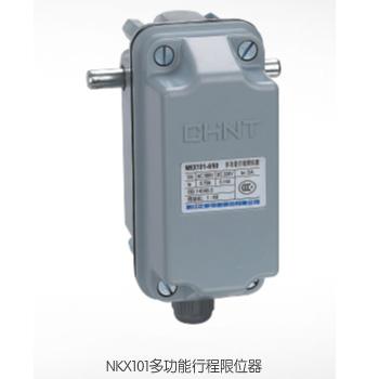 NKX101多功能行程限
