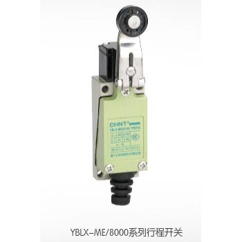 YBLX-ME/8000
