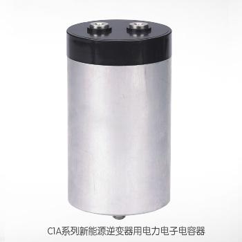 C1A新能源逆变器用电力
