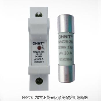 NRZ28-20型光伏