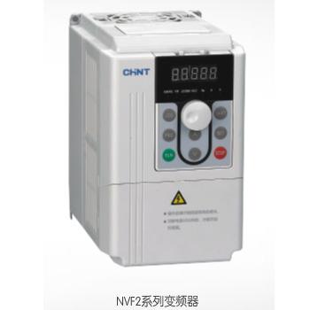 NVF2系列变频器