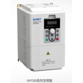 NVF300变频器