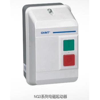 NQ3系列电磁起动器