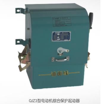 QJZ3型电动机综合保护