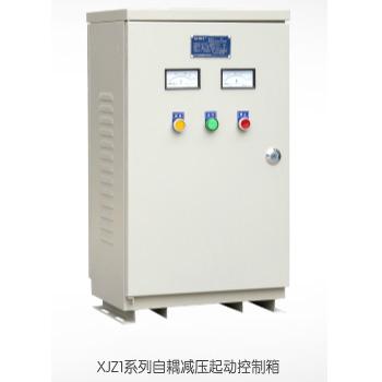 XJZ1系列自耦减压起动控