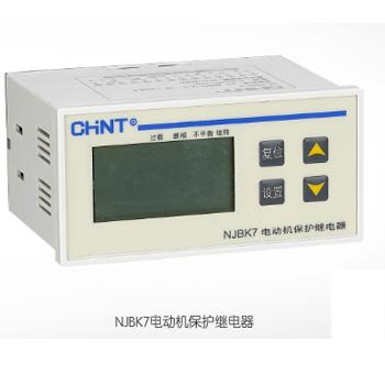 NJBK7电动机保护继电器