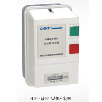 NJBK5系列电动机控制器