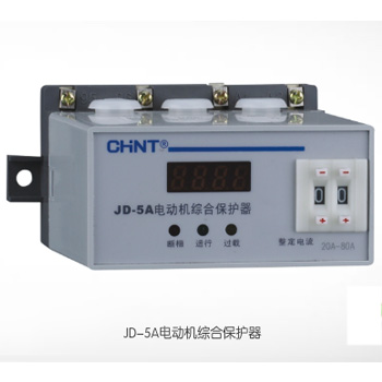 JD-5A电动机综合保护器