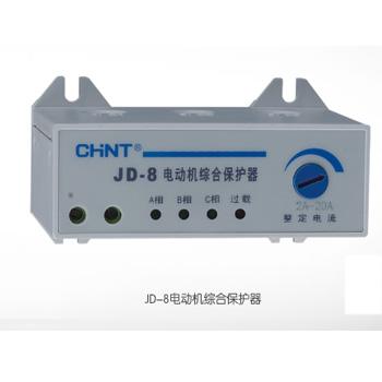 JD-8电动机综合