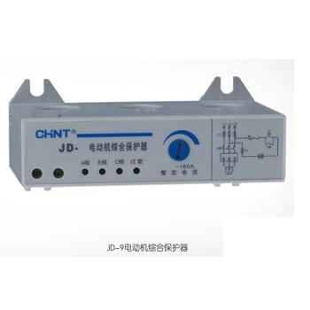 JD-9电动机综合保护