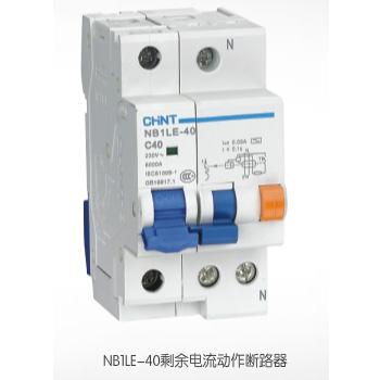 NB1LE-40剩余电流