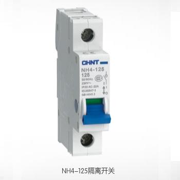 NH4-125隔离开关