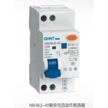 NBH8LE-40剩余电