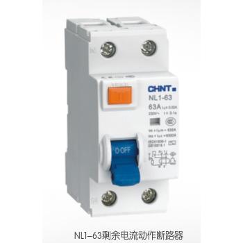 NL1-63剩余电流动作