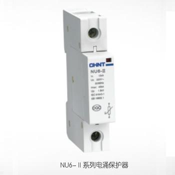 NU6-II系列电涌保护