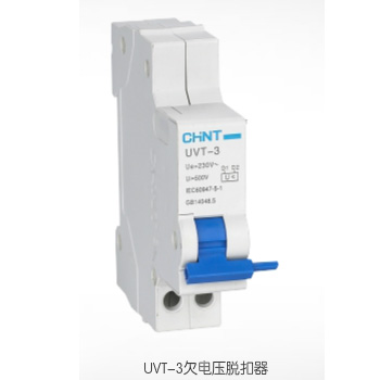 UVT-3欠电压脱扣器
